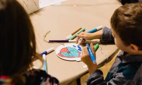 Μουσείο Κυκλαδικής Τέχνης: «ΕΙΜΑΙ...Πώς βλέπω τον εαυτό μου»