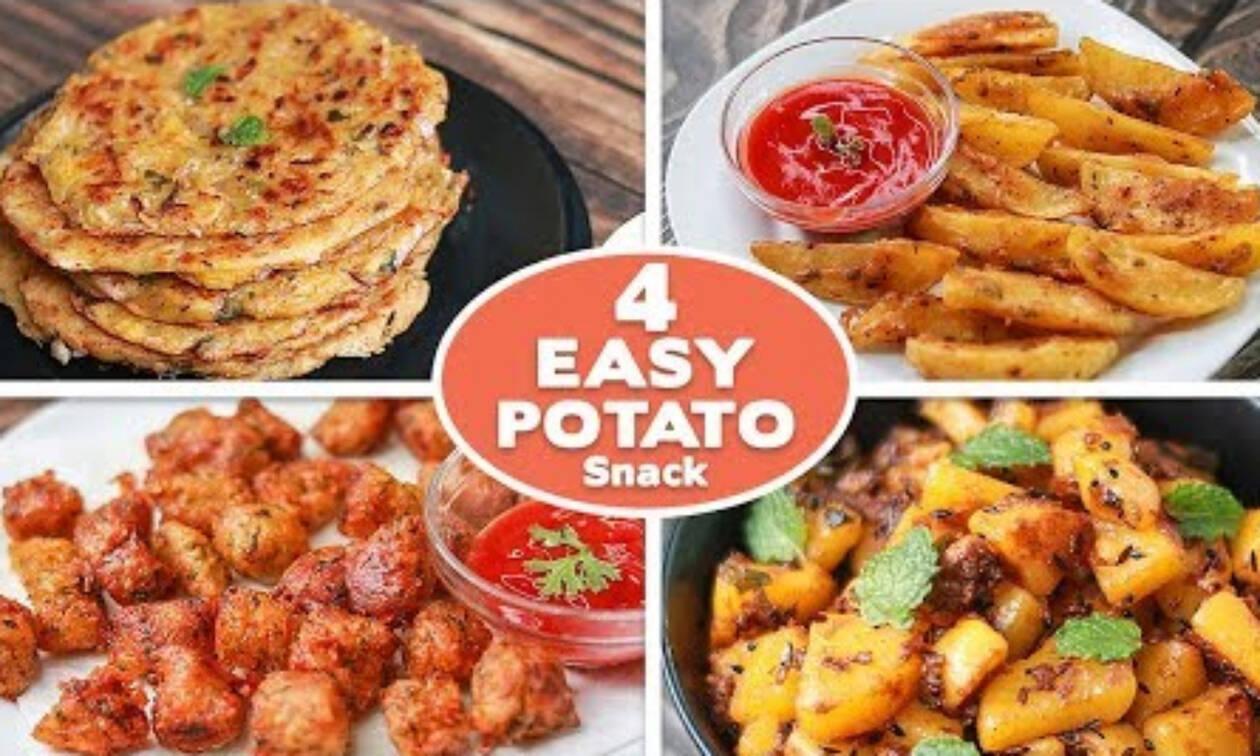 Τέσσερις νόστιμες και διαφορετικές συνταγές με πατάτα (vid)