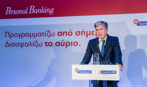 Eurobank & Eurolife ERB: Νοσοκομειακό Πρόγραμμα νέας γενιάς - «Εξασφαλίζω περίθαλψη για όλους»