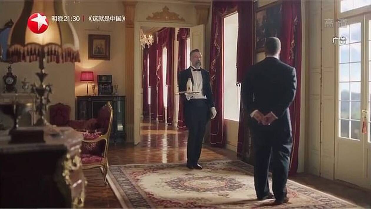 23651412-7909309-Drink_sir_A_Palace_footman_serves_Phillips_his_drink_on_a_silver-a-23_1579558822735.jpg