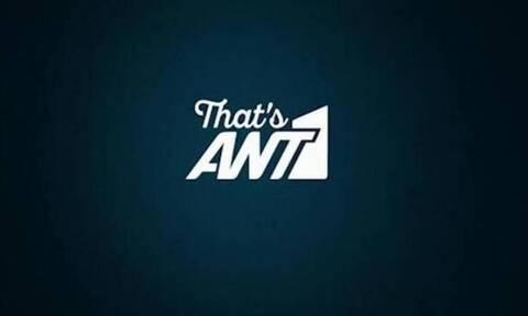 Τηλεθέαση: Με πρωτιά για τον ΑΝΤ1 ξεκίνησε η νέα εβδομάδα