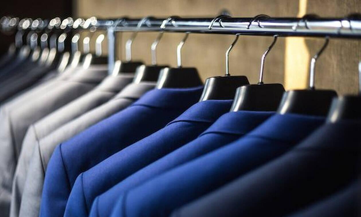 Πρέπει να δίνεις μεγαλύτερη προσοχή στα ρούχα σου