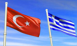 Έτσι αποκαλούν την Ελλάδα οι Τούρκοι