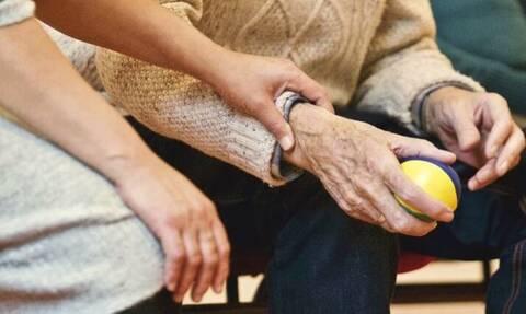 Συγκινητική ιστορία: Βρήκε τον πατέρα της 56 χρόνια μετά - Δείτε πώς