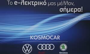 Η Kosmocar στο «Eco-Fest 2020»