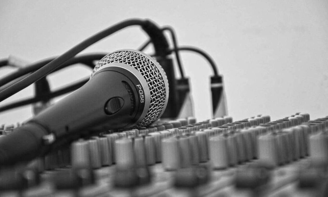 Πέθανε γνωστός τραγουδιστής - Ήταν μόλις 22 ετών