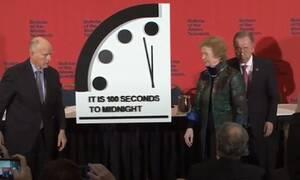 Εκατό δευτερόλεπτα πριν από το… τέλος του κόσμου δείχνει το «Ρολόι της Αποκάλυψης» (vid)