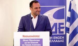 Στο Κογκρέσο Τοπικών και Περιφερειακών Αρχών του Συμβουλίου της Ευρώπηςο Δήμαρχος Μυκόνου Κ. Κουκάς