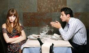 Θεούλης: Δες τι μήνυμα της έστειλε αφού του έριξε χυλόπιτα!