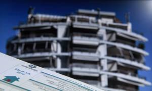 Έρχεται νέα μείωση ΕΝΦΙΑ και φόρων το 2020 – Το σχέδιο της κυβέρνησης