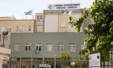 Με εισαγγελική εντολή στο Κρατικό Νοσοκομείο της Νίκαιας έξι ανήλικοι κρατούμενοι με ψώρα