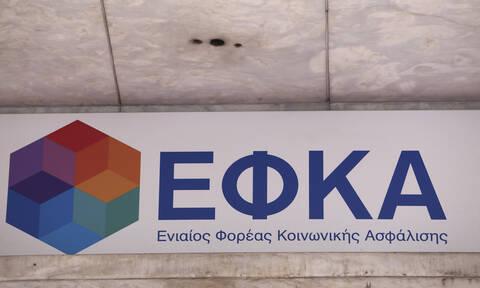 e-ΕΦΚΑ: Δείτε τι αλλάζει - Προ των πυλών η ψηφιακή σύνταξη