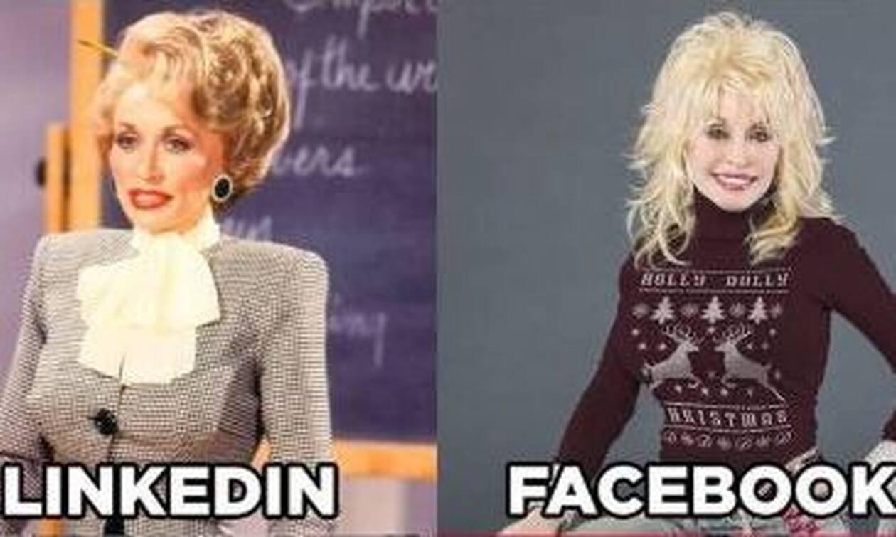 #DollyPartonChallenge: Αυτή είναι η νέα δοκιμασία που έχει τρελάνει τα social media