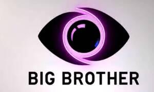 Τεράστια έκπληξη! Αυτός είναι ο νέος παρουσιαστής του Big Brother (photos)