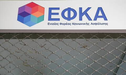 e-ΕΦΚΑ: Προ των πυλών η ψηφιακή σύνταξη - Δείτε τι αλλάζει