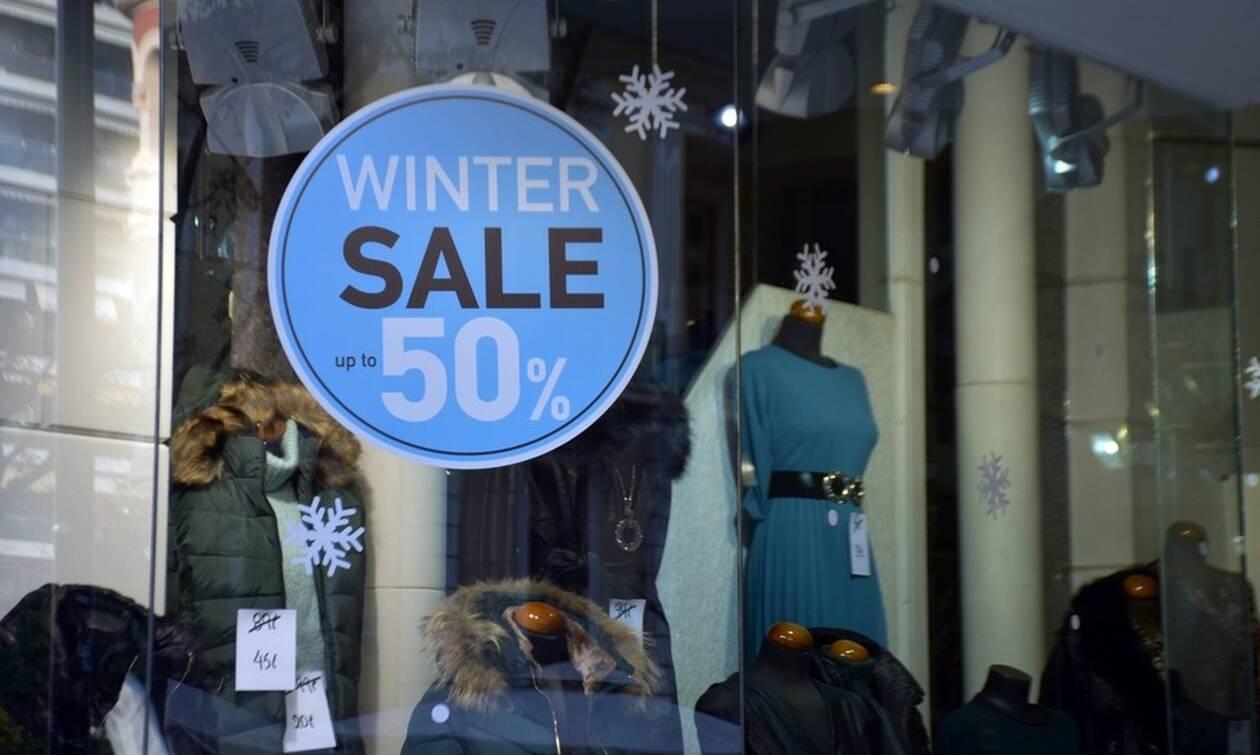 Χειμερινές εκπτώσεις 2020: Πότε ρίχνουν «αυλαία»