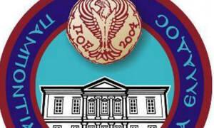 Παμποντιακή Ομοσπονδία Ελλάδος για Ολυμπιακό: «Οργή και αγανάκτηση, ανιστόρητοι συντάκτες...»