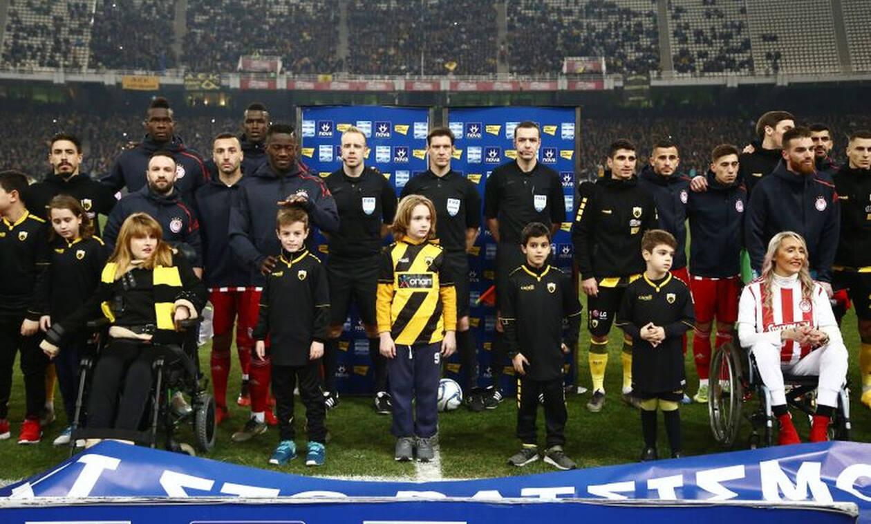 Το ποδόσφαιρο όπως θα έπρεπε να είναι στην έναρξη του ΑΕΚ - Ολυμπιακός!
