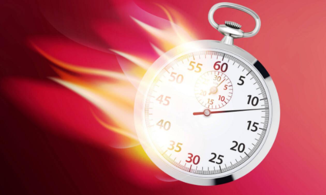 Σήμερα 29/01: Άρχισε να ανεβάζεις ταχύτητα