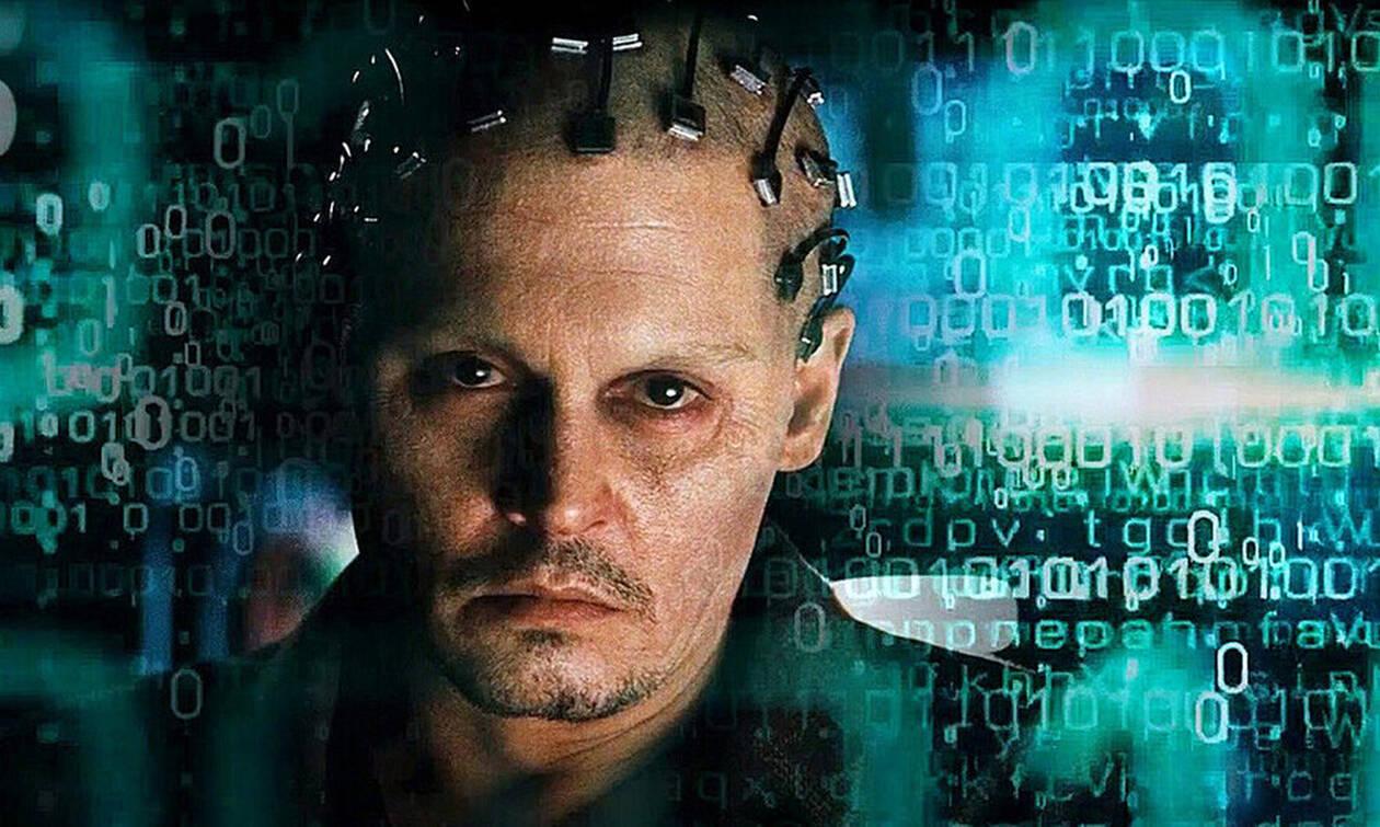 Τρομακτικό: Η ανακάλυψη της τεχνολογίας που θα αλλάξει για πάντα τη ζωή μας!