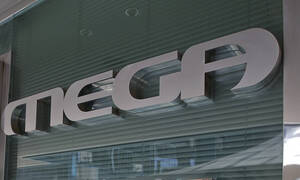 MEGA: Πότε κάνει πρεμιέρα το Μεγάλο Κανάλι - Οι σειρές και οι εκπομπές που θα προβληθούν