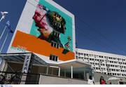 Κοροναϊός – Προσοχή Τα νοσοκομεία αναφοράς σε όλη την Ελλάδα για την αντιμετώπισή του