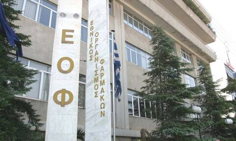 ΕΟΦ: Δεκάδες φάρμακα σε απαγόρευση παράλληλων εξαγωγών – Συσκέψεις για τις ελλείψεις