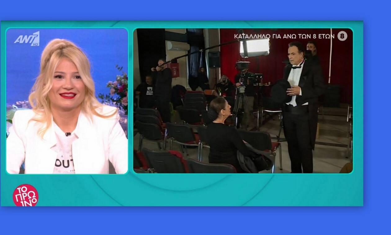 Το Πρωινό: Η ανακοίνωση on air για το Καφέ της Χαράς που θα εκπλήξει τους τηλεθεατές!