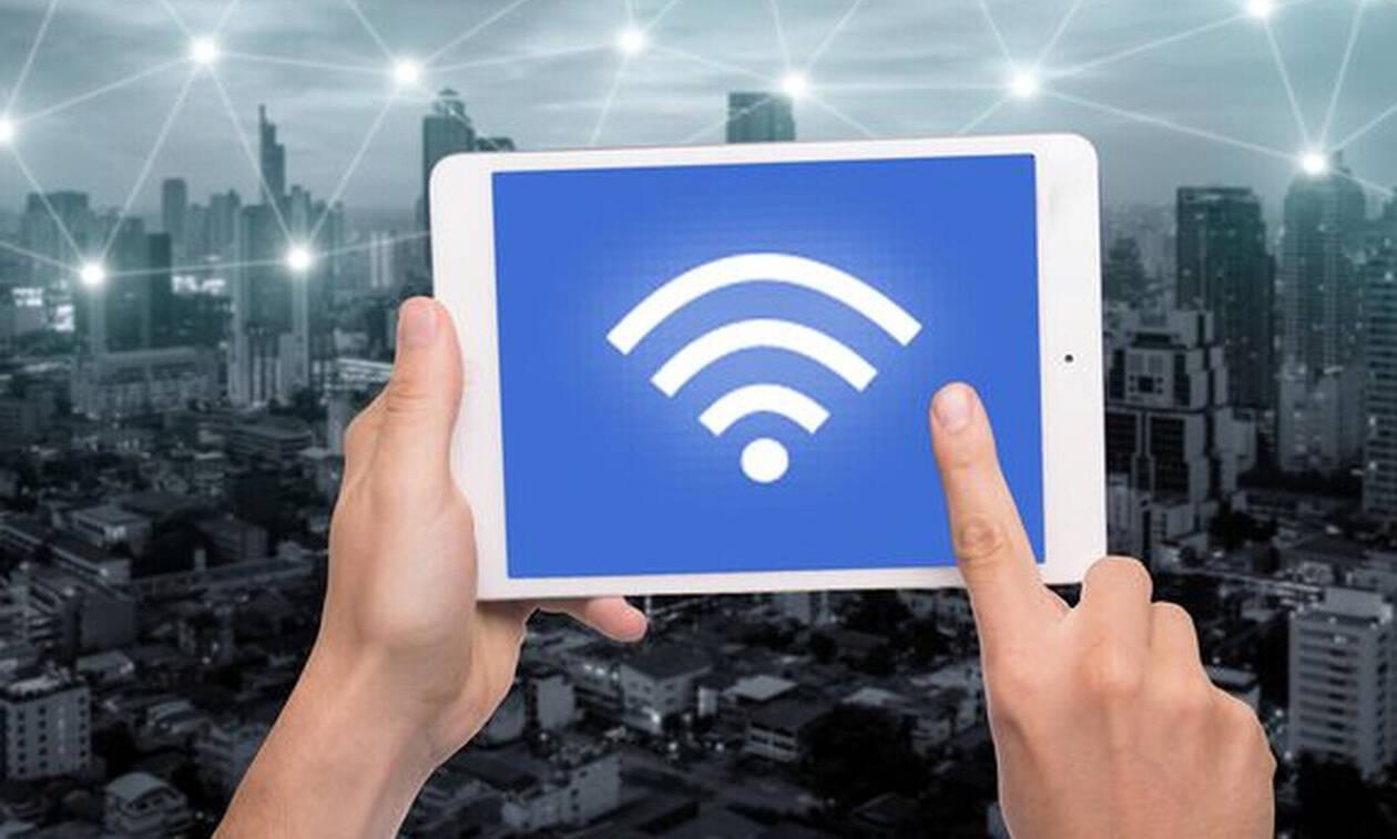 Εσύ ξέρεις γιατί το ασύρματο ίντερνετ λέγεται Wi-Fi;