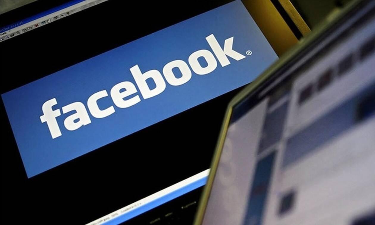 «Έπεσε» ξανά το Facebook στην Ελλάδα - Τι συμβαίνει;