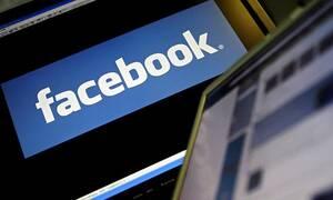 «Έπεσε» ξανά το Facebook στην Ελλάδα