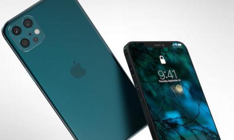 Διαρροή: Αυτό είναι το επόμενο iPhone 12;