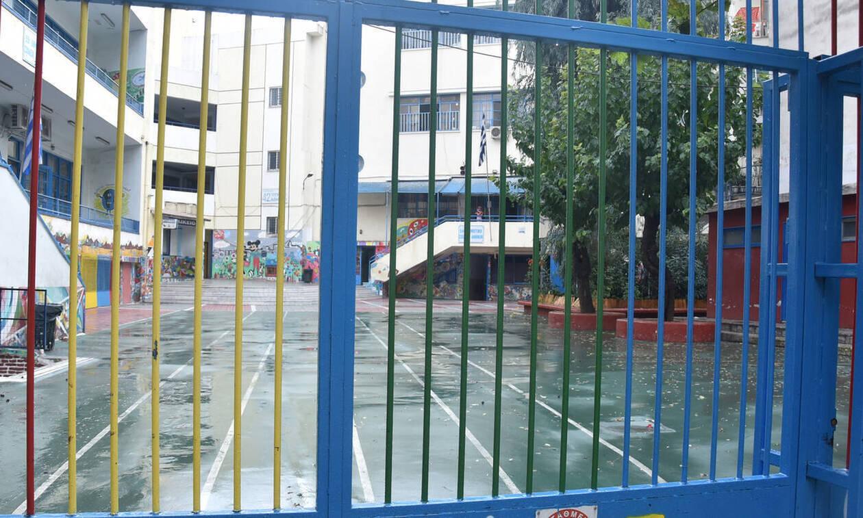 Προσοχή! Αυτά τα σχολεία θα είναι κλειστά για τις επόμενες τρεις ημέρες