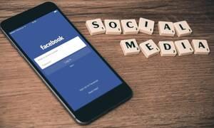 Γιατί έπεσε το Facebook στην Ελλάδα - Πότε θα επανέλθει;