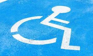 Παρκάρετε σε θέσεις ΑΜΕΑ; Δείτε τι σας περιμένει... (video)
