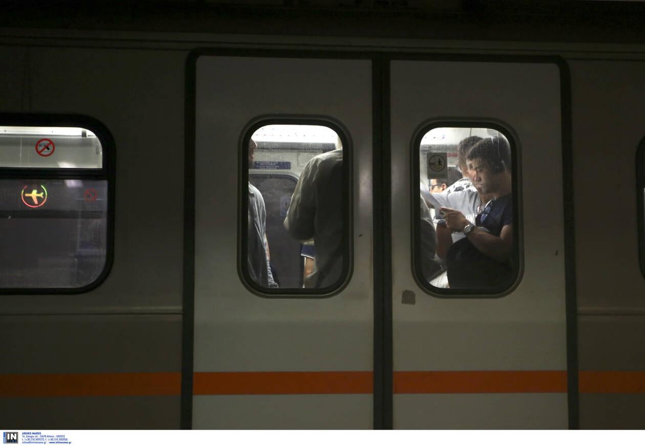 metro-afierwma-2.jpg