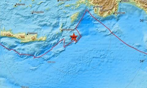 Σεισμός ΤΩΡΑ - Νέα σεισμική δόνηση κοντά σε Κάρπαθο και Ρόδο (pics)