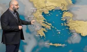 Καιρός: Θα φτάσει και στην Ελλάδα η ψυχρή αέρια μάζα! Η ανάλυση του Σάκη Αρναούτογλου (video)