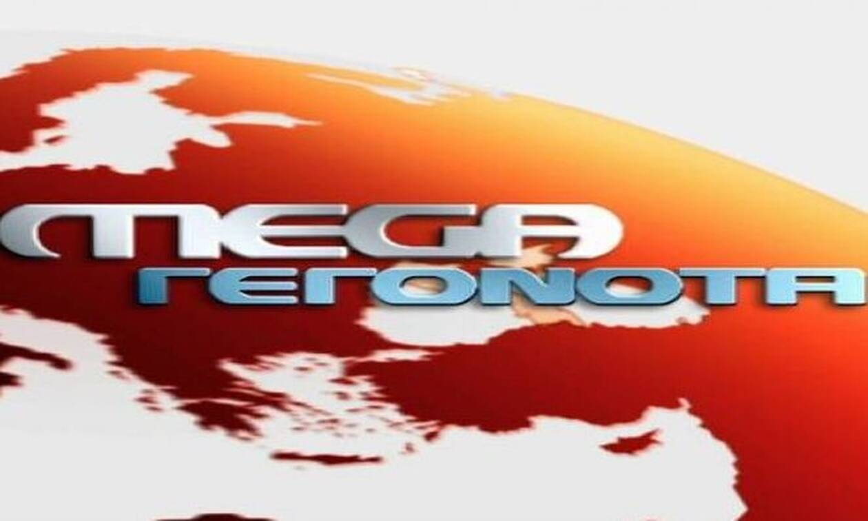 MEGA: Γιατί αναβλήθηκε η πρεμιέρα - Τι συμβαίνει με το «μεγάλο κανάλι»