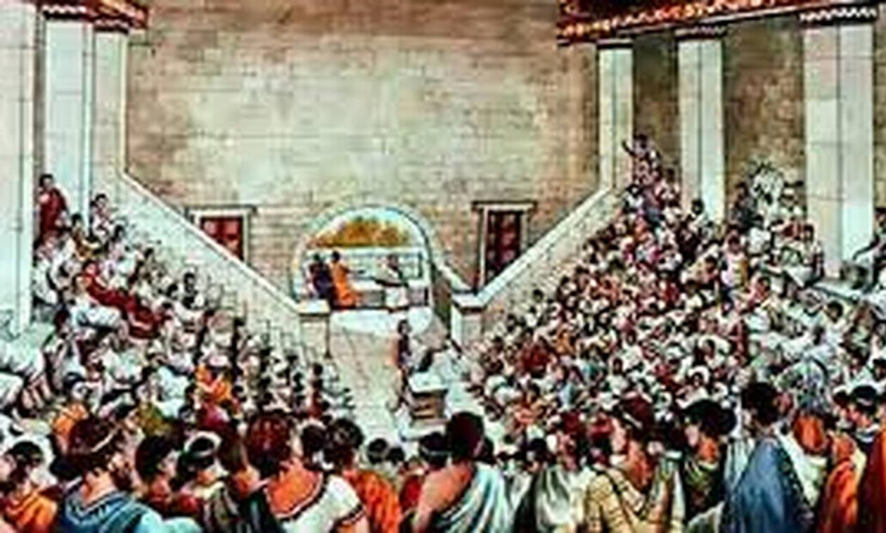 Εσύ ξέρεις πώς γινόσουν βουλευτής στην Αρχαία Ελλάδα;