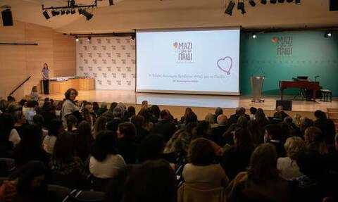 Βραβεία της Ένωσης «Μαζί για το Παιδί»:Τιμώντας τους «αφανείς» πρωταγωνιστές