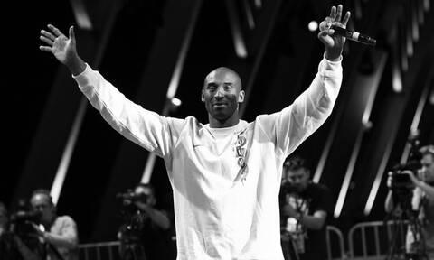 Ο απίστευτος τρόπος που θα τιμήσει το «Staples Center» τη μνήμη του Κόμπι Μπράιαντ