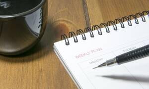 Αργίες 2020: Πότε «πέφτει» η Καθαρά Δευτέρα