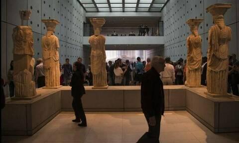 Ελεύθερη είσοδος σήμερα σε μουσεία και αρχαιολογικούς χώρους