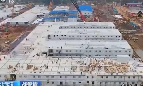 Κοροναϊός: Δείτε σε 50 δευτερόλεπτα πώς οι Κινέζοι έφτιαξαν νοσοκομείο σε 10 μέρες (video)