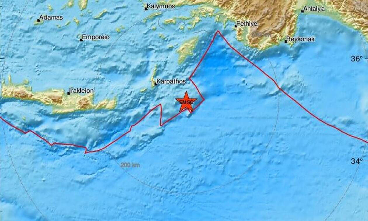 Νέος σεισμός νοτιοανατολικά της Καρπάθου (pics)