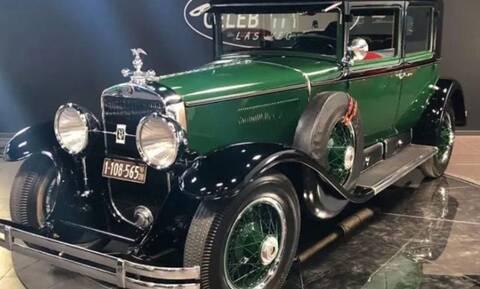 Πόσα θα δίνατε για την Cadillac του Αλ Καπόνε;