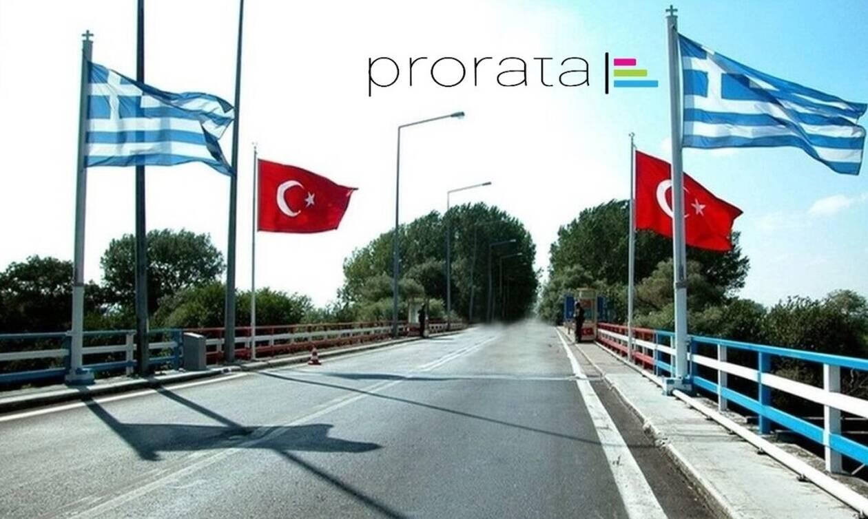 Πόσο πιθανό θεωρείτε ένα θερμό επεισόδιο Ελλάδας - Τουρκίας;