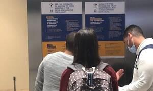 ΕΟΔΥ: Ενίσχυση των μέτρων επιτήρησης στο «Ελ. Βενιζέλος» για τον κοροναϊό