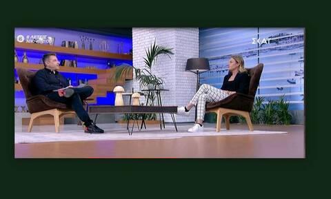 Κατερίνα Δαλάκα: Τι αποκάλυψε on air για τη σχέση της με τον Δημήτρη Φιντιρίκο